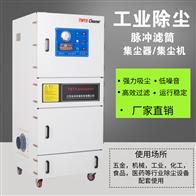 工业小型吸尘机