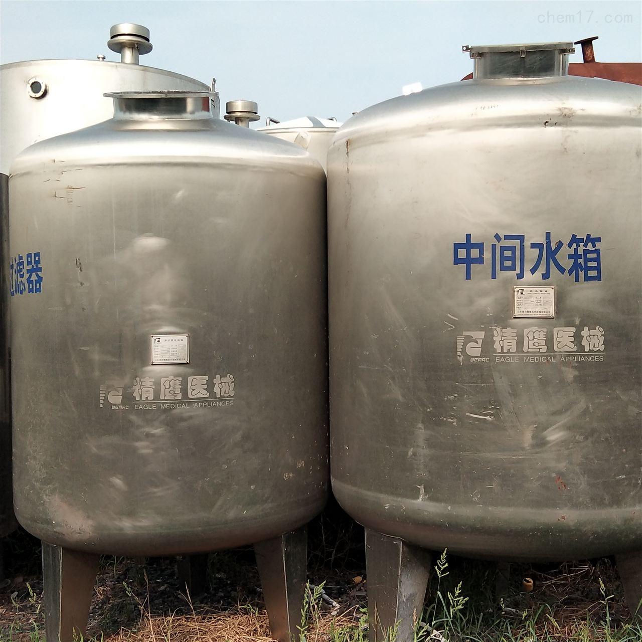 长期回收不锈钢乳品罐
