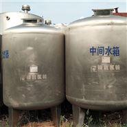常年回收不锈钢浓配罐