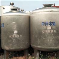 3吨储存罐常年回收二手不锈钢储存罐