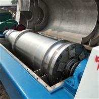 350型离心机大量回收卧螺离心机