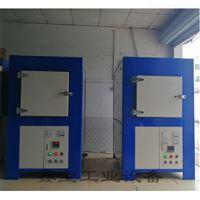 SZXB5-4-17001700度高温箱式电阻电炉