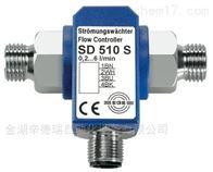 SD510S/SD504SEGE热量流量传感器