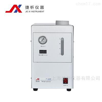 JX-300H气相色谱仪配套使用高纯度氢气发生器