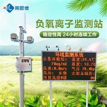 LD-FY12空气质量监测仪