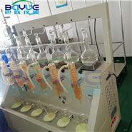 多功能蒸馏仪/常压蒸馏装置