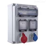 SIN3040A检修插座箱