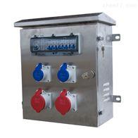 SIN5040A检修电源箱