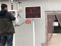 FT-YC01β射线扬尘检测器价格