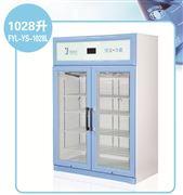 药物储存恒温箱