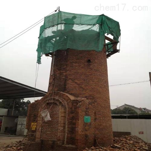 洛阳市拆除烟囱拆烟筒公司施工异形烟筒