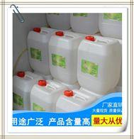 食品级冰乙酸生产厂家