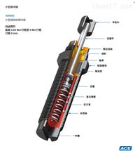 MC600MHACE减震器特价