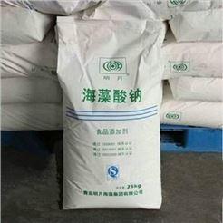 食品级青岛明月海藻酸钠生产厂家