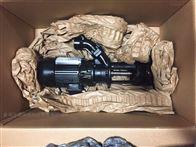 TA40S90德国布曼Brinkmann Pumps浸没泵