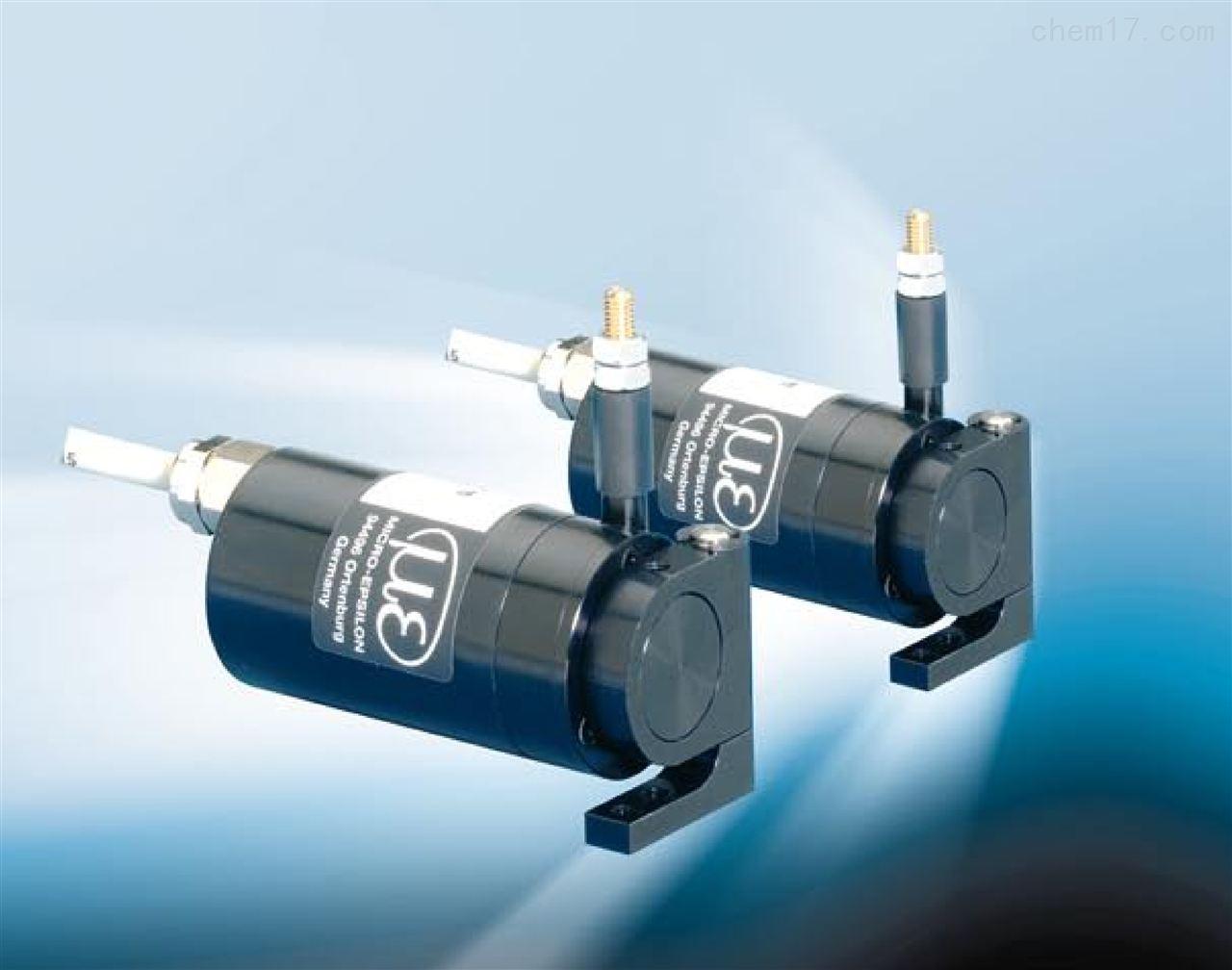 拉绳式位移传感器MICRO-EPSILON米铱