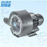 HRB污水处理曝气高压旋涡风机