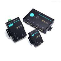 MB3180/MB3280/MB3480系列台湾MOXA标准串口转以太网 Modbus 网关