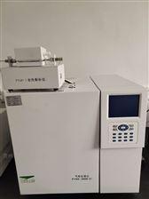 FYGC-2000(C)气相色谱仪清单