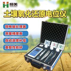 HM-QX6530恒美土壤氧化还原电位测定仪