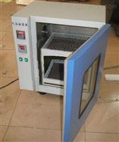 HZQ-C双层气浴振荡器