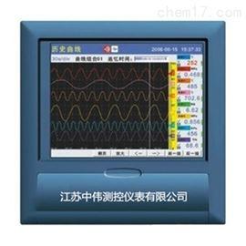 ZWQC8000中长图真彩色无纸记录仪