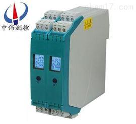 ZW-TLA液晶智能调理器