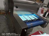 LSK-K2M一次性口罩紫外线杀菌炉试验机