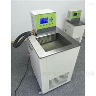 LSK-C20额温枪校准装置测温仪校准黑体恒温水槽