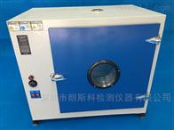 LSK-GZ1口罩电热鼓风干燥箱(烘箱)