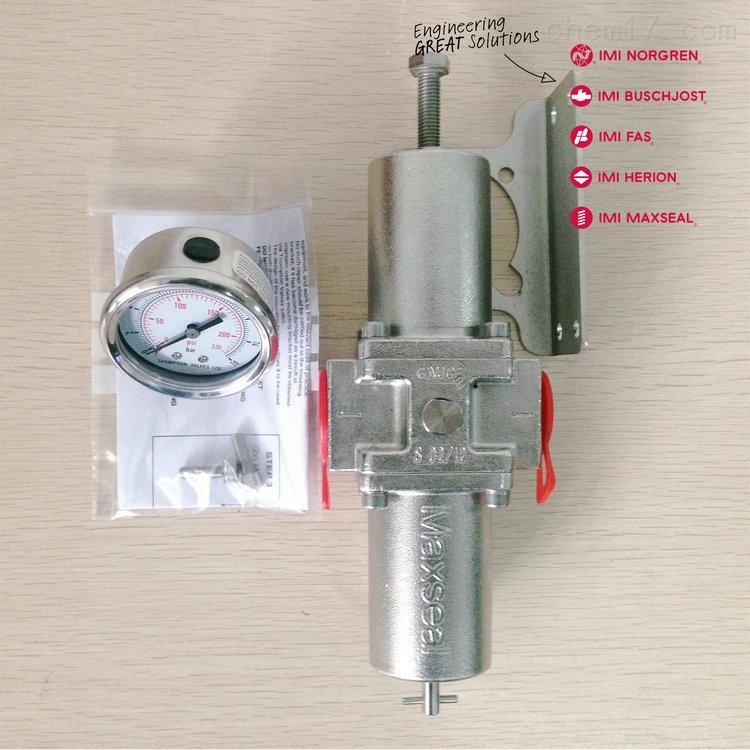 IMI MAXSEAL低温不锈钢过滤减压阀