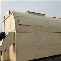 干燥机现金回收淀粉设备