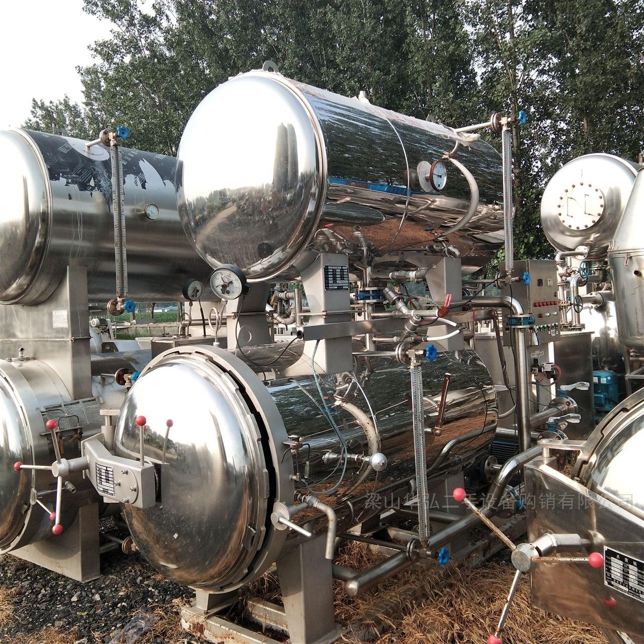 长期回收0.57立方水浴杀菌锅