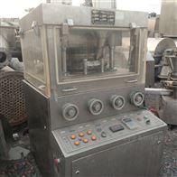 各种型号专业回收二手药用压片机