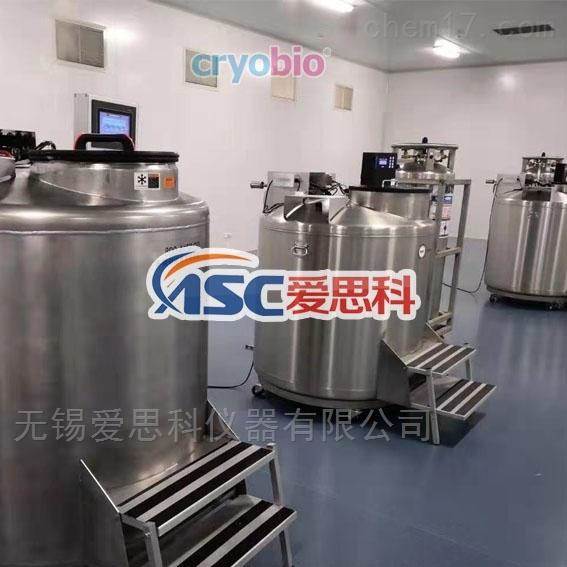 cryobio液氮罐