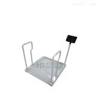 秤臺碳鋼焊接輪椅秤,碳鋼智能輪椅電子秤