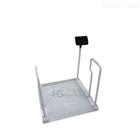 高精度电子打印轮椅秤,打印称重轮椅电子秤