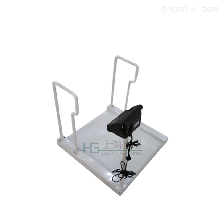 斜坡轮椅血透称,WCS带打印机的轮椅称