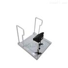 透析专用电子秤轮椅秤,残疾人连电脑轮椅称