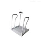 带斜坡双扶手轮椅秤,非标称重轮椅称