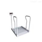 带垫的电子轮椅秤,带扶手轮椅电子秤