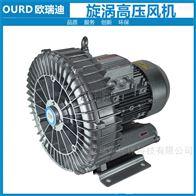 HRB-710-D33KW高压风机