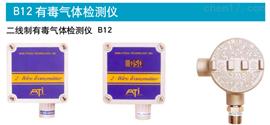 B12-34-7-2000-1美国ATI浓度传感器B12二线制湿式气体检测仪