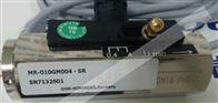 MR-010GM004豪斯派克Honsberg机械式流量开关