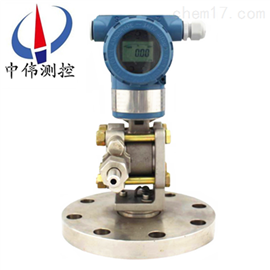 ZW1151LT电容式隔膜压力变送器