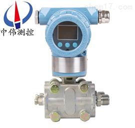 ZW3851SP防爆型负压压力变送器