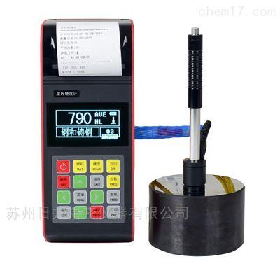 HS280高精度里氏硬度计
