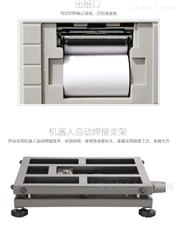 60kg连接电脑电子秤可以打印小票的台秤