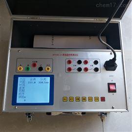 1-5级断路器特性测试仪