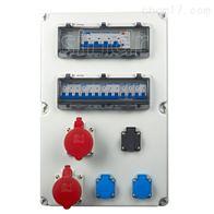 380V航空插座箱